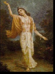 Sri Caintanya Mahaprabhu