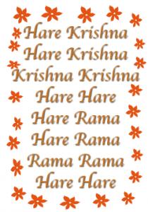 maha-mantra-flowers