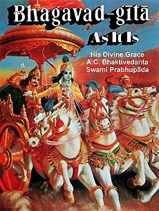 The world famous Bhagavad Gita As It Is