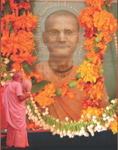 Srila Bhakti Prajnana Kesava Goswami Maharaja