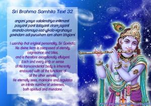 dbrahmasamsita32