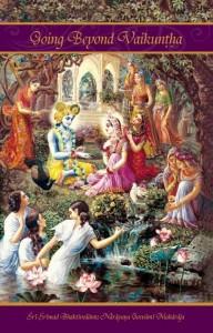 Sri Sri Radha and Krishna in the spiritual World.