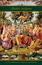 Bhakti-rasayana_4ed