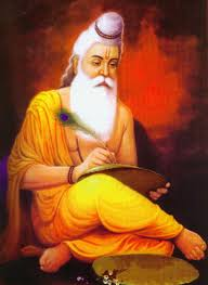 It is described in the lists of the main avataras of the Lord as found in the Bhagavata Purana, that the seventeenth incarnation was Srila Vyasadeva who appeared as the son of Parashara Muni and his wife Satyavati. His mission was to divide the one Veda into various branches and sub-branches so the people who are less intelligent can more easily understand them. (Bhag.1.3.21 & 2.7.36)