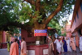 The birthplace of Lord Caitanya Mahaprabhu